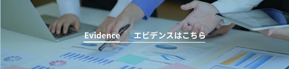bnr_evidence.jpg